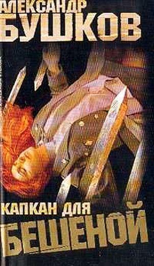 Гоголь тарас бульба читать книгу